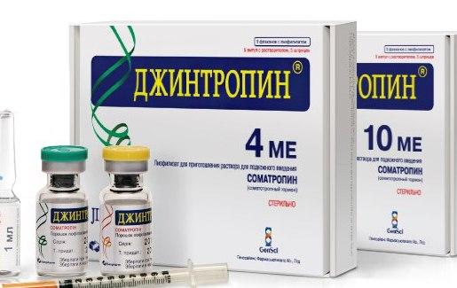 средство для лечения суставов дикуль